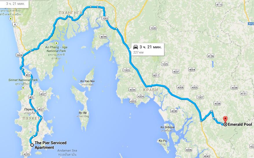 Голубое и изумрудное озеро Краби Таиланд