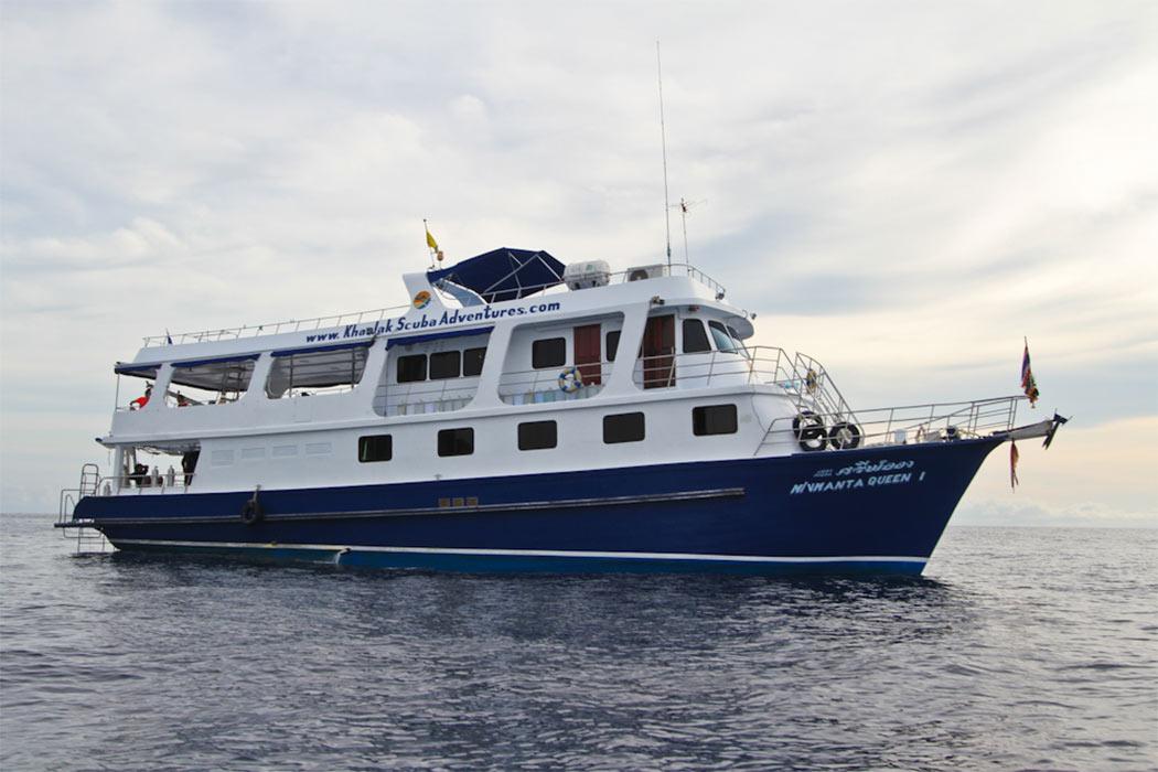 MV Manta Queen 1