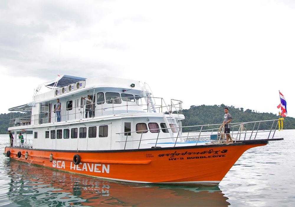MV Sea Heaven