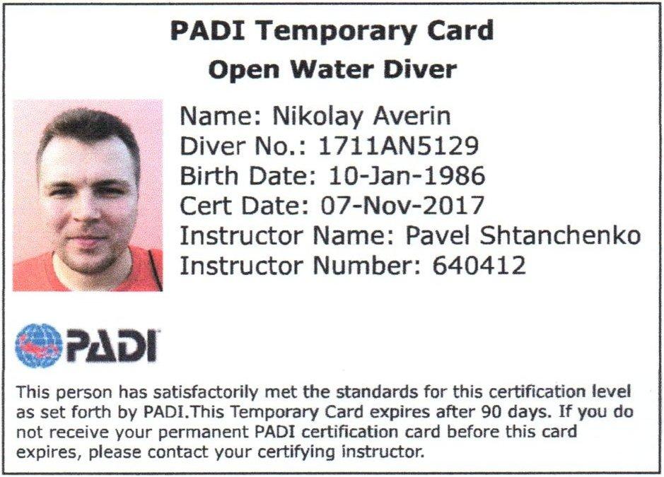 Сертификат PADI, сертификат пади, дайвинг сертификат PADI, PADI проверить сертификат,сертификат NDL, сертификат OWD PADI, получить сертификат PADI, PADI восстановить сертификат,сертификаты PADI какие бывают, сертификат PADI стоимость, сертификат дайвера PADI, PADI проверка сертификата
