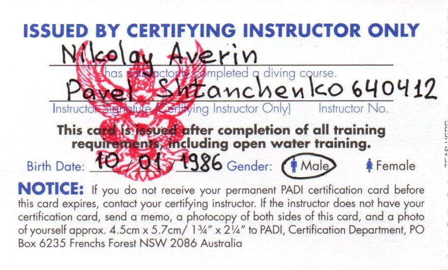 Сертификат PADI, сертификат пади, дайвинг сертификат PADI, PADI проверить сертификат,сертификат NDL, сертификат OWD PADI, получить сертификат PADI, PADI восстановить сертификат,сертификаты PADI какие бывают, сертификат PADI стоимость, сертификат дайвера PADI, PADI проверка сертификата, сертификация PADI